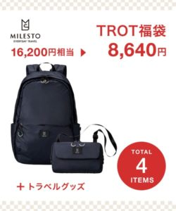 MILESTO TROT福袋 2019