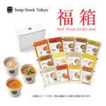 スープストックトーキョー福袋2020 予約方法や内容