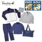 パラディーゾ ゴルフ福袋2020予約スタート(ブリヂストン)中身や予約できる販売店