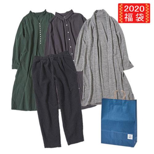 イオンスタイル08mab福袋2020